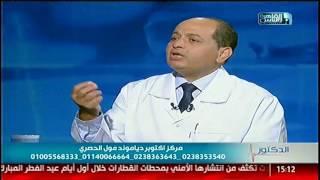 الدكتور | التغلب على آلام الظهر مع د.محمد صديق هويدي