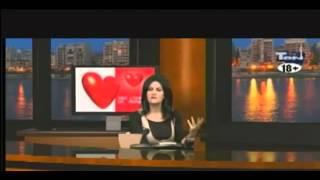 Maryam  ماساژ آلت جنسی و پروستات Segment 1