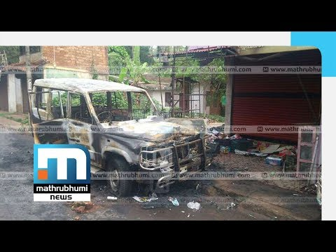 Xxx Mp4 Violence In Mahe Police Jeep Torched Mathrubhumi News 3gp Sex