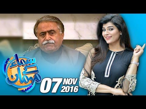 Xxx Mp4 Mola Baksh Chandio Samaa Kay Mehmaan SAMAA TV Sophia Mirza 07 Nov 2016 3gp Sex