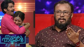 Nayika Nayakan l Ep 04 - Dance, drama and romance on the floor l Mazhavil Manorama