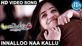 Innalloo Song || Ala Modalaindi Movie Songs || Naani, Nithya Menon || K Kalyani Malik