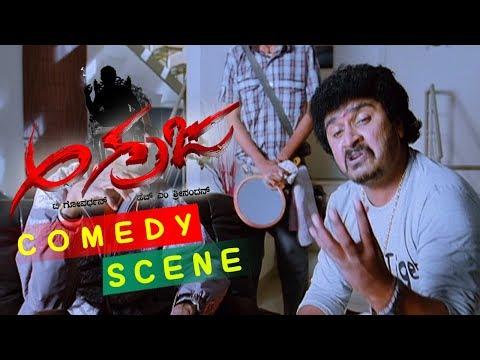 Xxx Mp4 Doddanna And Kuri Prathap Comedy Scenes Agraja Kannada Movie Kannada Scenes 3gp Sex