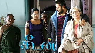 Seedan | Tamil Movie Scenes | Unni Mukundan Comes to Sheels's house | Dhanush | Ananya | Vivek
