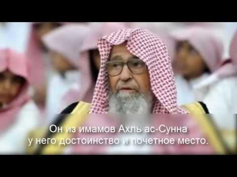 директор Померанцев сунна онлайн абу ханифа также: