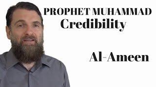 This is PROPHET MUHAMMAD ﷺ Al-Ameen (The Trustworthy)