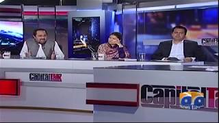 Capital Talk - 22 August 2017 uploaded on 22-08-2017 9471 views