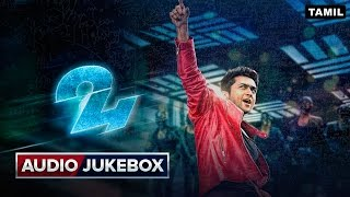 24 Tamil Full Songs | Audio Jukebox | A. R. Rahman