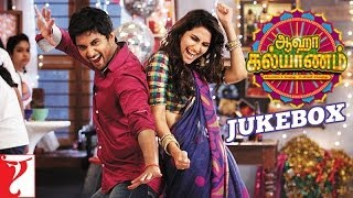 Aaha Kalyanam - Audio Jukebox - [Tamil Dubbed]