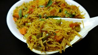 कैसे झटपट बनाएं स्वादिष्ट नमकीन सिवई | Namkeen Sevaiyen | Vermicelli Pulao Recipe | Sevai pulao.