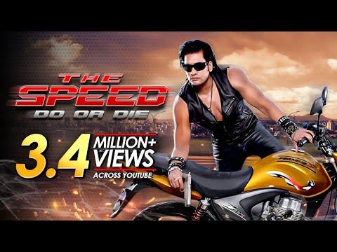 The Speed   Bangla Movie   Ananta Jalil   Parvin   Alamgir   Sohanur Rahman Sohan