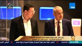 رأي عام -  شاهد جمال المتحف القومي للحضارة المصرية من الداخل