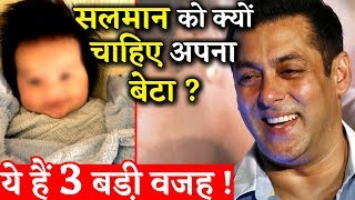 3 BIG REASONS: Why Salman Khan Planning To Have A Surrogate Baby?
