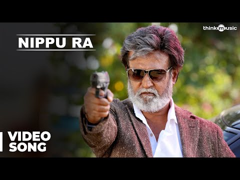 Kabali Telugu Songs | Nippu Ra Video Song | Rajinikanth | Pa Ranjith | Santhosh Narayanan