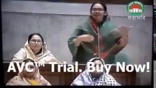 সংসদে গ্যাসের দাবি by MP Keya Chowdhury