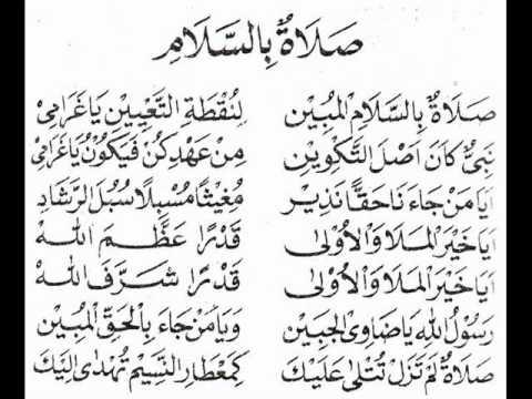 SHOLATUM BISSALAMIL MUBIN   Habib Syech 0001 a