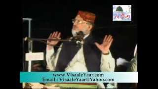 Dr. M Tahir Ul Qadri( Ayat e Miraj Ki ilmi Aur Ruhani Tafseer)By Visaal