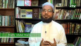 Hajj Special Program : Ziyarat e Baitullah By American Scholar Mufty Abdul Malik Madani