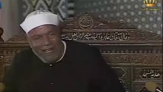 خواطر الشيخ محمد متولي الشعراوي الحلقة 36 سورة يونس الجزء السابع