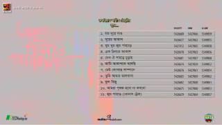 Ek Chilte Akash   Mixed Artist Album   Full Album   Audio Jukebox