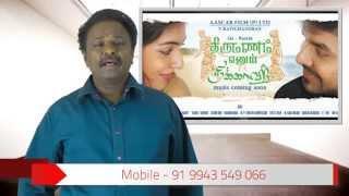 Thirumanam Ennum Nikkah Movie Review   Jai, Nazriya   Tamiltalkies