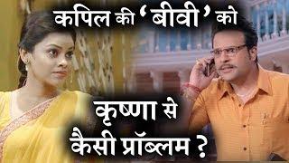 Kapil Sharma wife will never work with Krushna Abhishek    Crazy 4 TV
