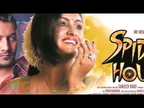 Xxx Mp4 Spider House New Movie Release Malayalama Film News 3gp Sex