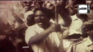 HD 🇰🇼 يا بوسالم عطنا سلاح / اهل الكويت المخلصيين