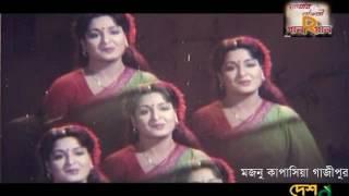 Bhalobasha Tumi Amar-Sabana @ Alamgir