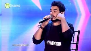 تقليد اغنية Adele Hello عرب غوت تالنت  بطريقة مضحكة