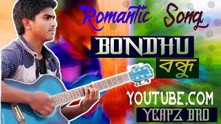 BONDHU  By TUHIN। Bangla New  Song 2017।  Yeapz Bro | Valentine  Song I Romantic Song|