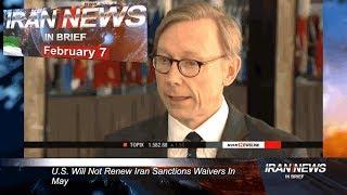 Iran news in brief, February 7, 2019