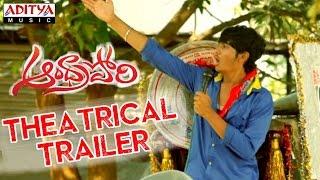 Andra Pori Theatrical Trailer - Aakash Puri, Ulka Gupta