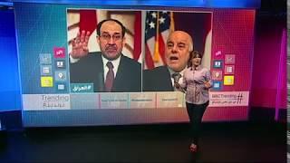 بي_بي_سي_ترندينغ | #العراق استعدادا للانتخابات: أسماء مختلفة والوجوه السياسية نفسها