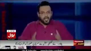 Aamir Liaquat Totally Exposed