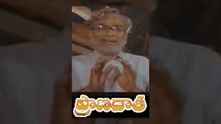 Prana Daata Telugu Full Movie