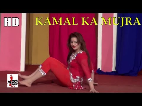 AFREEN - MEDLEY - 2017 PAKISTANI MUJRA DANCE - MUJRA MASTI