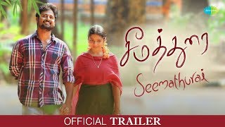 Seemathurai - Official Trailer | சீமத்துரை | Santhosh Thiyagarajan | Jose Franklin | Tamil |HD Video