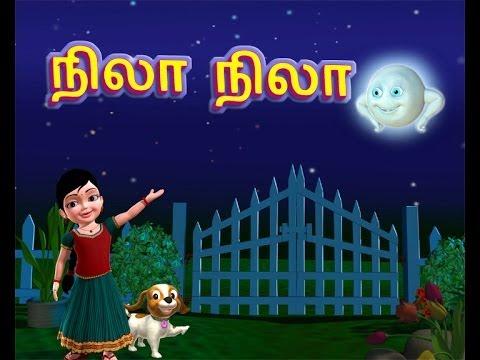 Xxx Mp4 Nila Nila Odi Vaa Tamil Rhymes 3D Animated 3gp Sex