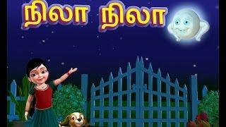 Nila Nila Odi Vaa - Tamil Rhymes 3D Animated