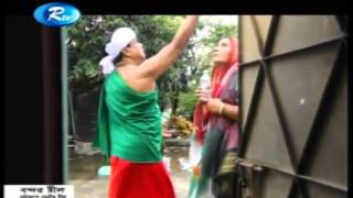 Comedy Bangla Natok 2015 -