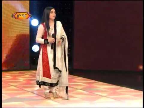 Dunya ghazal afghani Girl 2013 Afghani song