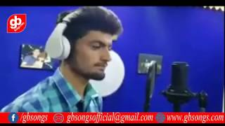 Basharat Shafi Mehry Baring Aske Nety Lyrics: Zinat Shah Dayyar  Singer : Aman Ali Shah Qarabaig