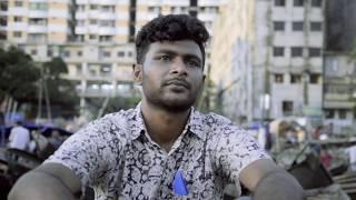 Achey Shyam Onge Rai Onge Heliya | Nafiza Jahan | Singer Parvaty Das Baul