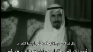 اغنية : طال عمرك - ملحمة جابر الوطنية الكبرى