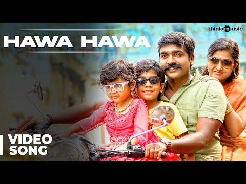Xxx Mp4 Hawa Hawa Video Song Sethupathi Vijay Sethupathi Remya Nambeesan Nivas K Prasanna 3gp Sex