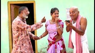 Purulia New Video | Sadher Behai Amar | Jaga & Charka | Mallik Mahato