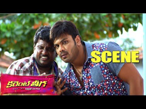 Xxx Mp4 Manchu Manoj Steals Jagapathi Babu S Gun Current Theega Movie Comedy Scenes 3gp Sex
