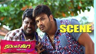Manchu Manoj Steals Jagapathi Babu's Gun || Current Theega Movie Comedy Scenes