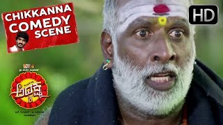 Chikkanna robs people in the name of god | Kannada Comedy Scenes | chikkanna kannada comedy | Sharan